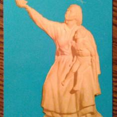 "R.P.R. - ""Pace"" - Ion Jalea - Fondul pacii, Necirculata, Printata"