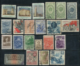 Rusia URSS lot 22 timbre stampilate deparaiate