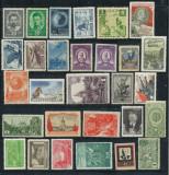 Rusia anii 1920-1958 lot 29 timbre nestampilate URSS deparaiate