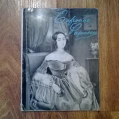 CARTE FIGURI DE SEAMA ALE TEATRULUI ROMANESC EUFROSINA POPESCU DE MIHAI FLOREA - Album Muzee