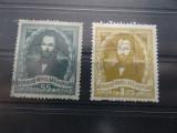 Lp333-Centenarul nasterii lui Nicolae Balcescu-serie completa stampilata 1952, Stampilat