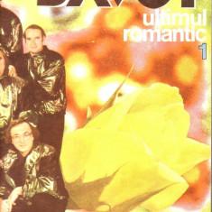 Vinil - Savoi Ultimul romantic - Muzica Dance electrecord