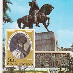 Bnk fil Mihai Viteazul - maxima - Expofil omagiala Cluj Napoca 1976