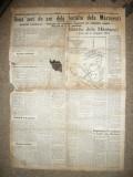 Foaie din Ziarul Universul 7 aug. 1937 -cu articol-20 Ani Batalia Marasesti