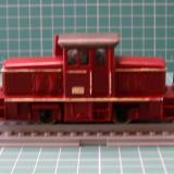 Locomotiva diesel manevra 1306 marca Fleischmann scara HO(3427)