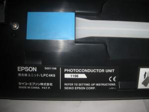 Epson Aculaser cx16 ,Lot cartuse toner