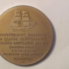 MMM - Medalie URSS / Rusia Leningrad 1804 - 1811 nava muzeu aluminiu aurit email