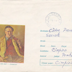 bnk fil Intreg postal circulat - Iser Iosif - Autoportret