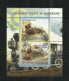 [ 14 ]  LOCOMOTIVE    - REPUBLIQUE DE DJIBOUTI    - BLOC  STAMPILAT