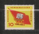 D.D.R.1963 Ziua Partidului Socialist  CD.665