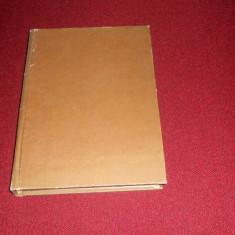 GH BOLDUR LATESCU - ANALIZA SISTEMELOR COMPLEXE - Carte Informatica