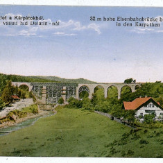 2972 - Maramures, Bridge - old postcard - used - 1922 - Carte Postala Maramures dupa 1918, Circulata, Printata