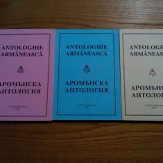 ANTOLOGHIE ARMANEASCA * Puezii, Parmite, Spuneri Aromaneshti - 3 vol. - 2001
