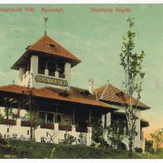 2968 - BUCURESTI, Expozitia Gen. Ospataria Regala - old postcard - used - 1906 - Carte Postala Muntenia 1904-1918, Circulata, Printata