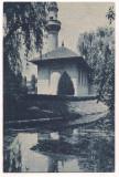 % carte postala-LUNA BUCURESTILOR 9 mai-9 iunie 1935-Moscheia din Parcul Carol