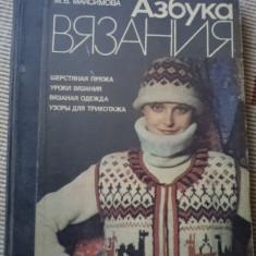 abc tricotat maksimova Азбука вязания Максимова hobby tricotaje modele lb rusa