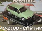 Masini de Legenda Rusia - VAZ 2108 Sputnik 1/43, 1:43