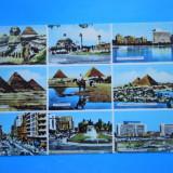 HOPCT 19923 EGIPT -ASPECTE [NECIRCULATA], Printata