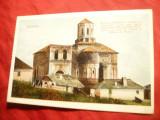 Ilustrata Suceava - Biserica Mirautilor inainte restaurare , color,interbelica, Necirculata, Printata