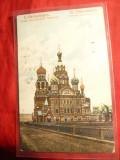 Ilustrata Catedrala Invierii  St.Petersburg ,circulat cu 4 kop.1908 la Bucuresti, Circulata, Printata
