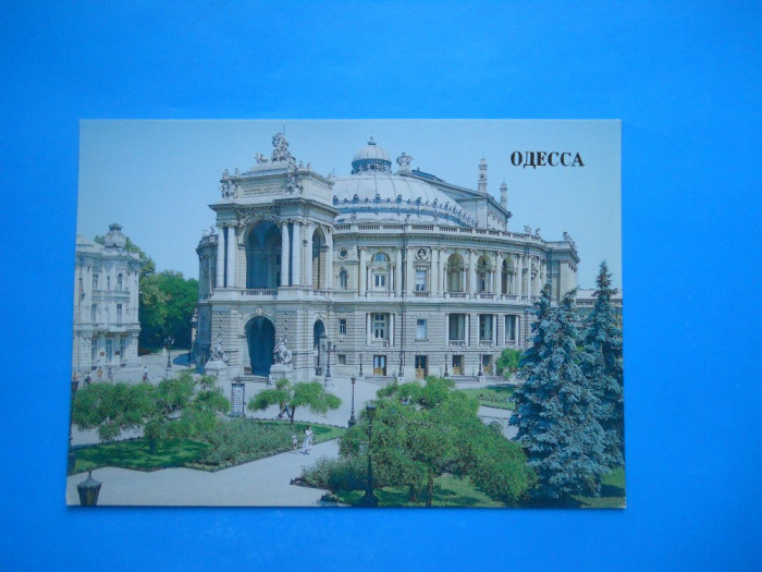 HOPCT 19933  UCRAINA ODESA -OPERA DE STAT ACADEMICA SI DE BALET   [NECIRCULATA]