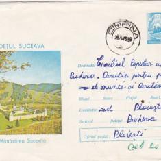 Bnk fil Intreg postal 1973 - Jud Suceava - Manastirea Sucevita - circulat