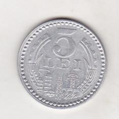 Bnk mnd romania 5 lei 1978, varianta 1 - Moneda Romania