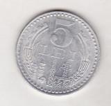 Bnk mnd romania 5 lei 1978 , varianta 2