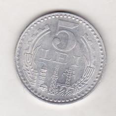 Bnk mnd romania 5 lei 1978, varianta 2 - Moneda Romania