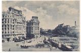 % carte postala-LUNA BUCURESTILOR 9 mai-9 iunie 1935-Piata Senatului, Necirculata, Printata