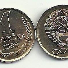 RUSIA URSS 1  KOPEICA COPEICA  1986 ,  UNC [1] necirculata , livrare in cartonas, Europa, Cupru (arama)
