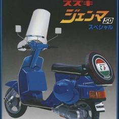 Macheta Kit Scooter Suzuki Gemma 50 - AOSHIMA scara 1:12 - Macheta Aeromodel, 1:72