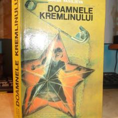 LARISA VASILIEVA - DOAMNELE KREMLINULUI ( FAPTE.AMINTIRI.DOCUMENTE ) - 1993