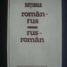 EUGEN P. NOVEANU - DICTIONAR ROMAN-RUS RUS-ROMAN