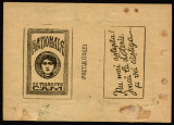 1944 Ambalaj tigari NATIONALE pachet de 80 Lei, tutun C.A.M., reclama Loterie