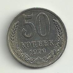 RUSIA URSS 50 KOPEICI COPEICI KOPEEK 1979 [2] XF, livrare in cartonas, Europa, Cupru-Nichel