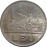 1, ROMANIA, 1 LEU 1966