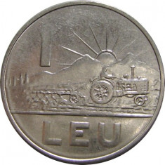 1, ROMANIA, 1 LEU 1966 - Moneda Romania