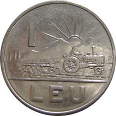 1, ROMANIA, 1 LEU 1966 - Moneda Romania