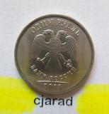 Moneda 1 Rubla - Rusia, 2013 *cod 1754