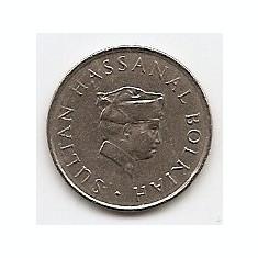 Brunei 10 Sen 1984 - Hassanal Bolkiah, 19 mm KM-17, Asia