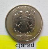Moneda 1 Rubla - RUSIA, 2012 *cod 1753