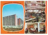 % carte postala(ilustrata)-BUCURESTI-Magazinul universal BUCUR-OBOR, Necirculata, Printata