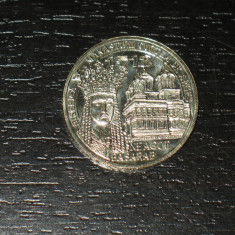 Moneda comemorativa 50 bani Romania 2012, Neagoe Basarab - Moneda Romania