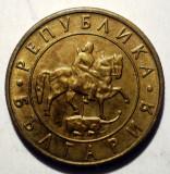 1.615 BULGARIA 20 LEVA 1997, Europa