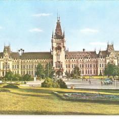 CPI (B5858) IASI. PALATUL CULTURII - Carte Postala Moldova dupa 1918, Necirculata, Fotografie