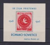 1946 - LP 203 - Congresul ARLUS - colita dantelata - MNH DE LUX