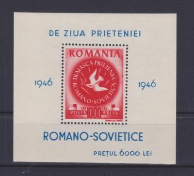1946 - LP 203 - Congresul ARLUS - colita dantelata - MNH DE LUX foto