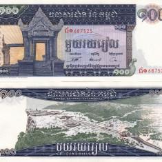 CAMBODGIA 100 riels ND (1963-1972) UNC!!!