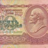 RUSIA 10 ruble 1991 VF!!!, Europa